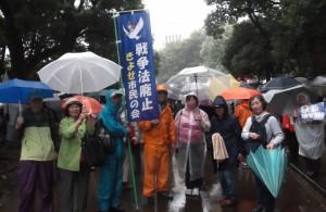 2016年9月19日 国会正門前行動
