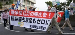 2016年7月25日 平和行進