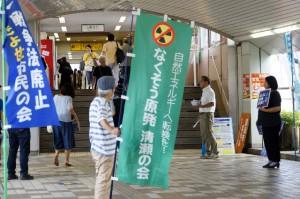 2016年7月27日 清瀬駅前行動