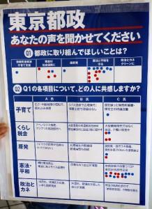 7.30とりごえ①シール (466x640) (1)